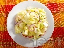 Рецепта Салата с айсберг и авокадо